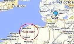 В «Азов-Сити» летом появятся новые залы казино