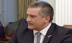 В Крыму планируют определиться с планами по игорной зоне к августу