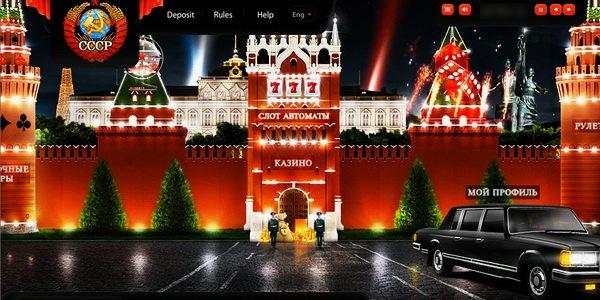casino russia
