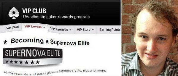 SuperNova Elite