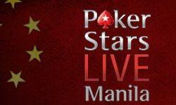 Айви, Дван и Кейтс принимают участие в хай-стэйкс играх на Филиппинах