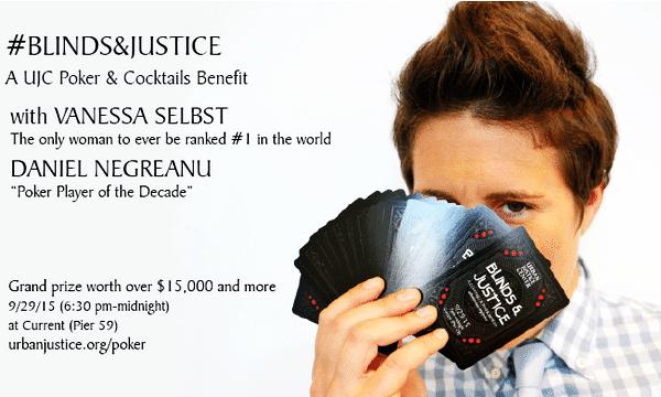 Urban Justice Center Blinds & Justice