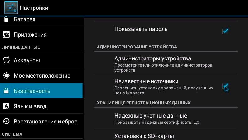 Видео Покер На Русском