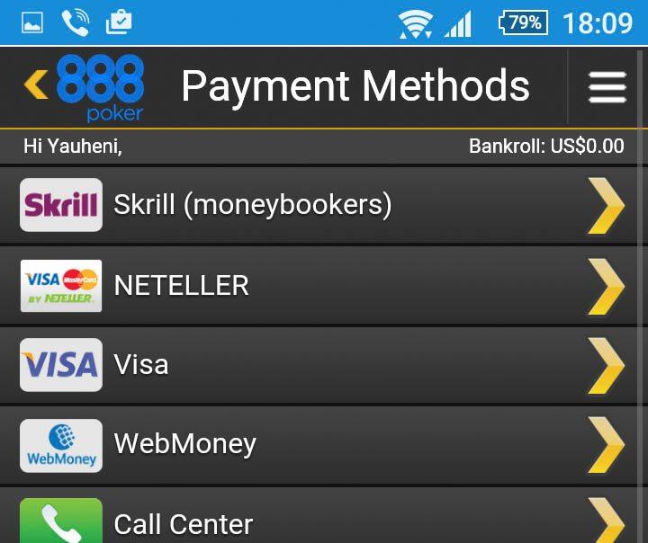 Депозит 888Покер в Андроид