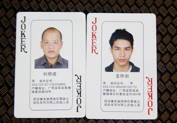Chinese police issued playing cards with wanted criminals