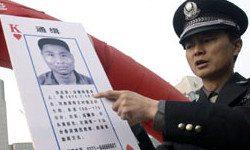 Китайская полиция выпустила игральные карты с разыскиваемыми преступниками