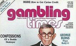 В США скончался один из пионеров гемблинга