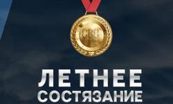 На 888Poker стартует серия Summer ChampionChips