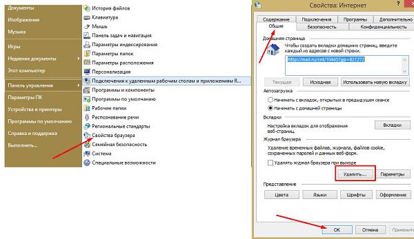 Как решить проблемы с доступов к 888Покер