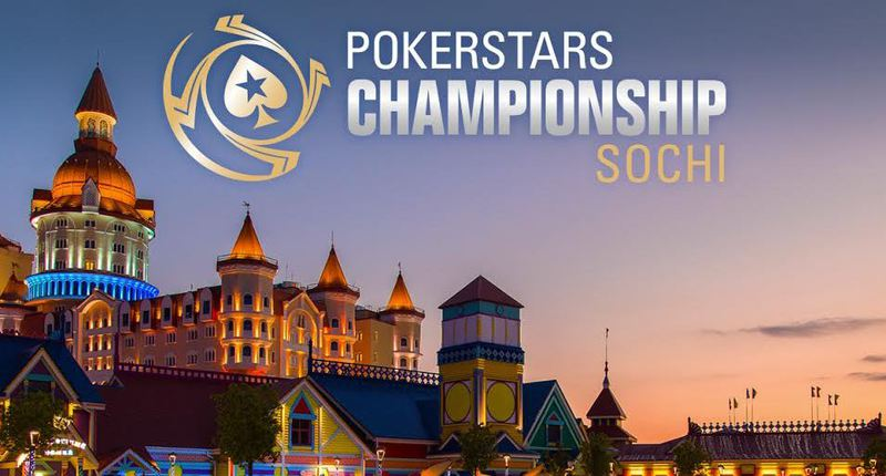 Pokerstars сочи