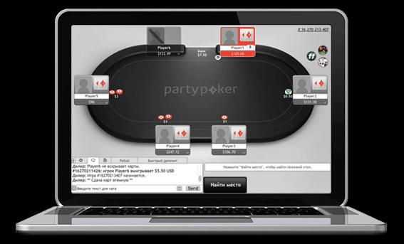 Играем на патипокер онлайн