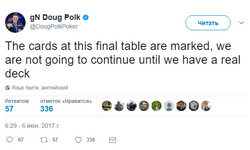 Организаторы WSOP объяснили появление «маркированных» карт за финальным столом