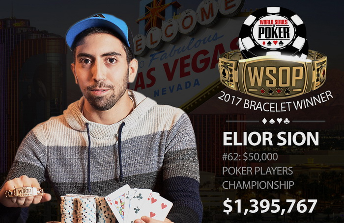 Poker Players Championship WSOP 2017