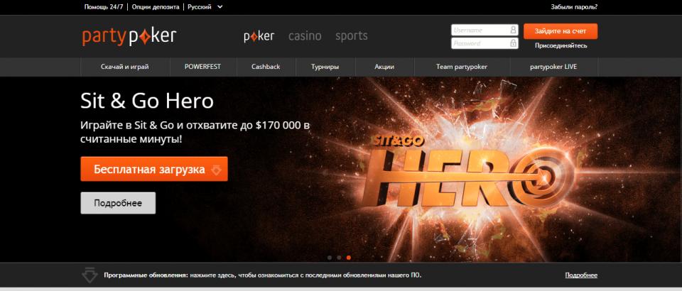 Смотреть фильмы онлайн казино рояль в hd качестве