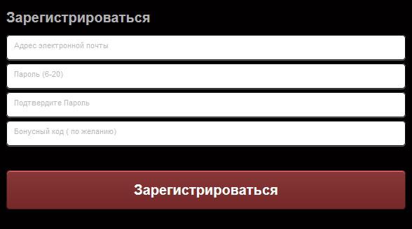 Регистрация в руме PokerOK