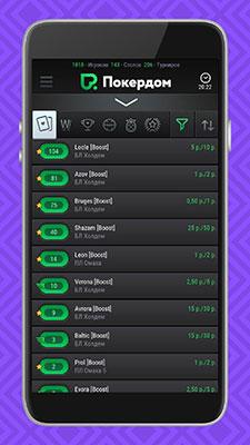Версия PokerDom на iPhone